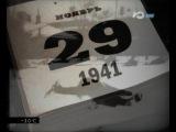 Ростов. Прогулки во времени. 09 / 34 [2005-2008, SATRip]