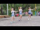 Танец первого отряда руруру