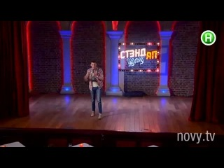 ������ ���� - ������ 3 - ����� 5 - �����-�� ��� - Stand up Show - ����� �� ��� -